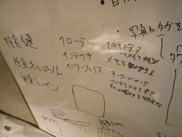_kensaku_9.jpg