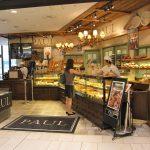 Inochin: The high class baker's shop went well with Inochin.