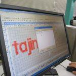 Tajima: Software for sawing.