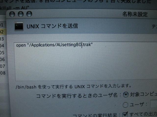 remotedesktop.jpg